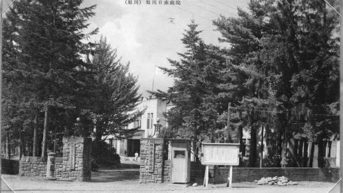 旭川赤十字病院.jpg