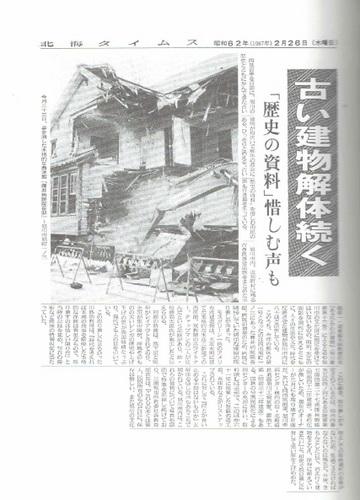 藤井病院2.jpg